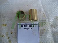 Втулка вала внутренего КПП ЮМЗ  36-1701050-Б