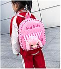 Рюкзак детский с мордочкой медведя или собачки, фото 8