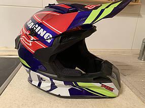 Синий Кроссовый мото эндуро шлем с визором фуллфейс Fox (эндуро, даунхил)