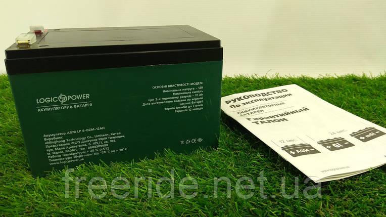 Свинцово-кислотный аккумулятор Logic Power на 12v/12Ah (1шт), фото 2
