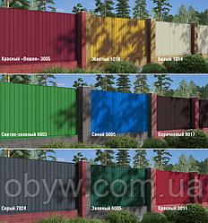 Профнастил для заборів дуже дешевий , безкоштовно доставимо замовлення більше 100 м2.
