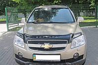 Дефлектор капота (мухобойка) Chevrolet Captiva 2006-2011 Код:73444641