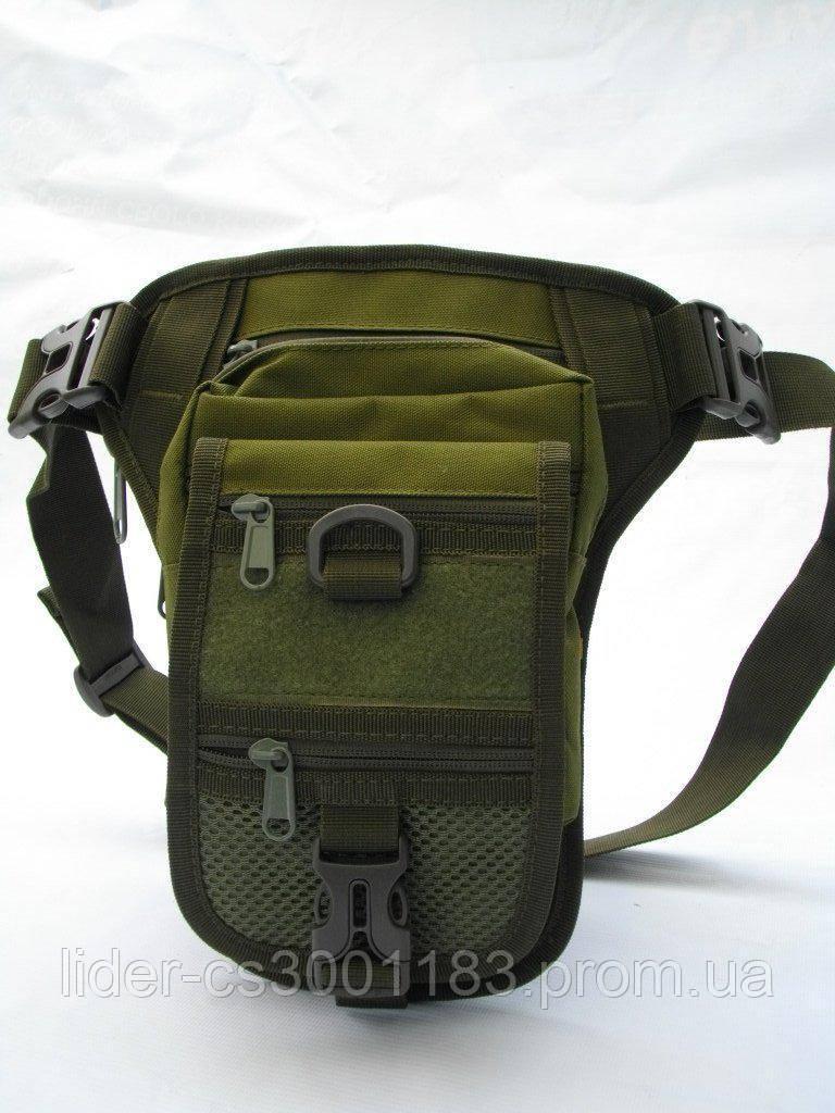 Тактическая (поясная) наплечная сумка с отделением под пистолет Olive