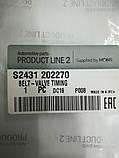 Ремень ГРМ, KIA Picanto 2006-10 SA, s2431202270, фото 3