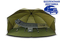 Палатка-зонт Ranger ELKO 60IN OVAL BROLLY