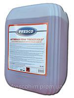 Активная пена FRESCO Solo (22 кг) (1:5 - 1:6)
