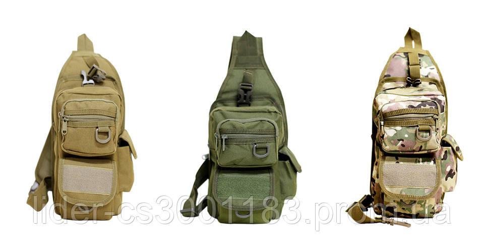 Тактический рюкзак однолямочный с отделением под пистолет