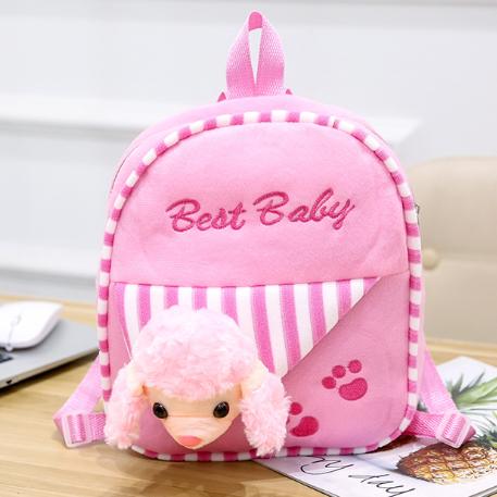 Рюкзак детский с мордочкой медведя или собачки