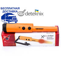Пинпоинтер Deteknix Xpointer Land