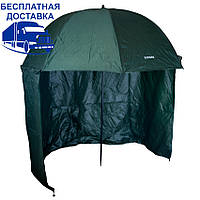 Зонт палатка Ranger Umbrella 2.5M