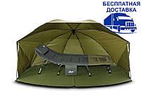 Палатка-зонт Ranger ELKO 60IN OVAL BROLLY