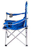Кресло складное Ranger SL 631 (RA 2219), фото 3