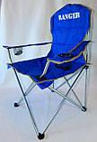 Кресло складное Ranger SL 631 (RA 2219), фото 8