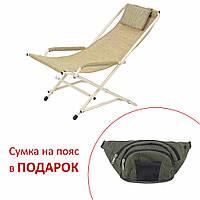 """Кресло """"Качалка"""" d20 мм (текстилен оранжевый), фото 1"""
