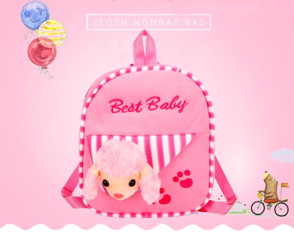 Рюкзак детский плюшевый с мордочкой собаки или медведя