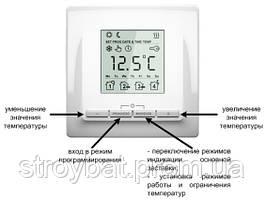 Программируемый терморегулятор  ТЕПЛОЛЮКС ТР 520