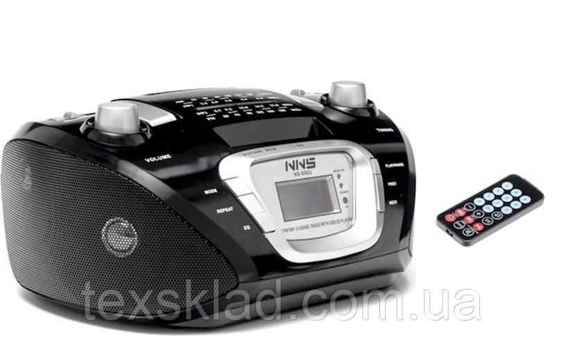 Радиоприёмник NS-050U с пультом ДУ (USB/AUX/FM/Аккумулятор)
