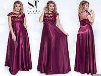 Шикарное вечернее платье из королевского атласа с вышивкой и бусинами с 48 по 52 размер