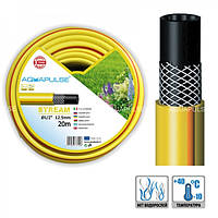 Шланг поливочный 1/2 Stream 3-ёх слойный 50 м Aquapulse Италия