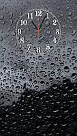 "Часы настенные стеклянные ""Капли дождя"", фото 1"