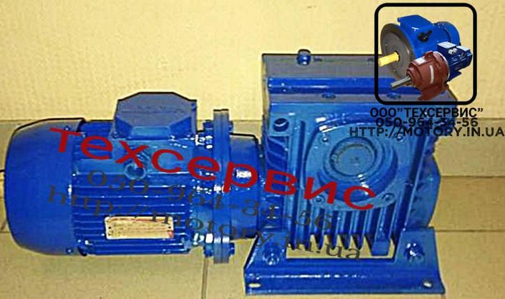 Мотор-редукторы червячные МЧ-63-12,5 об/мин с электродвигателем 0,18 кВт, фото 2