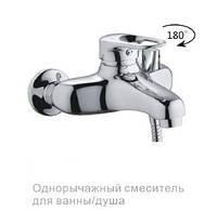"""Смесители HAIBA  """"Opus"""" 009 euro латунныйсмесительдля ванныс душем"""