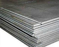 Лист конструкционный 0.7 мм сталь 12х1мф
