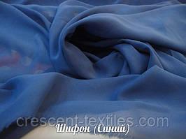 Шифон (Синий)