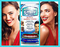 Виниры Комплект Верх и низ Perfect smile.Накладки на зубы