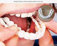 Съемные виниры для зубов Верх и низ Snap-On Smile Голливудская улыбка