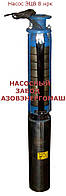 Насос ЭЦВ8-40-90 нрк