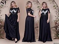 Изумительно красивое вечернее платье с 48 по 52 размер