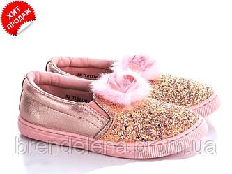 Кеды детские для девочки р 34 (КОД 0567-00)