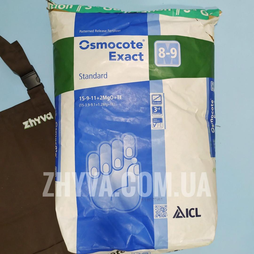 Osmocote Exact Standard (15-9-11+2MgO+TE) 8-9 міс. 25кг (Осмокот)