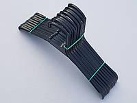 Плечики вешалки тремпеля V-V25черного цвета,длина 25 см, в упаковке 10 штук