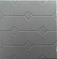 Форма для плитки тротуарной 500х500 мм