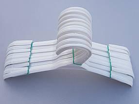 Плечики вешалки тремпеля V-V26 белого цвета,длина 26 см, в упаковке 10 штук, фото 2