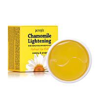 Petitfee Chamomaile Lightening Hydrogel Eye Mask Гидрогелевые патчи с экстрактом ромашки