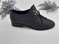 Туфли на низком ходу Guero черный 007-0302 кожа 37(р)