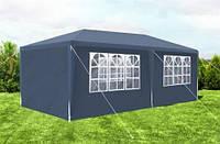 Павільйон торговий садовий 3x6 м Намет Павільон 18м² Шатер Палатка Торгова будка альтанка , синій