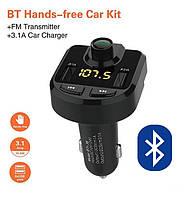 Автомобильный модулятор Трансмиттер Bluetooth FM MP3