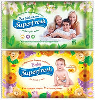 Салфетки 60шт влажные Super Fresh для детей и мам, всей семьи уп12