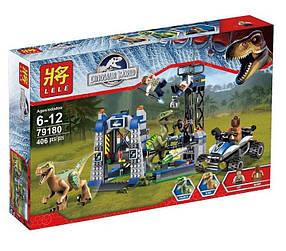 Конструктор Lele 79180 Мир Юрского периода Заточение раптора (аналог Lego Jurassic World 75920)