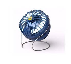 Лампа-мухобойка MOEL OWADY UV-A 300 m2