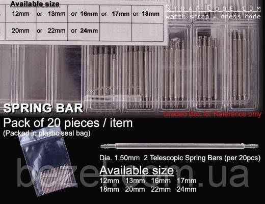 Spring Bars Double Shoulder 1.50mm (pack of 20 pieces)