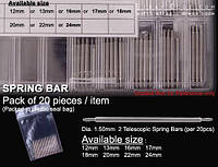 Spring Bars Double Shoulder 1.50mm (pack of 20 pieces), фото 1