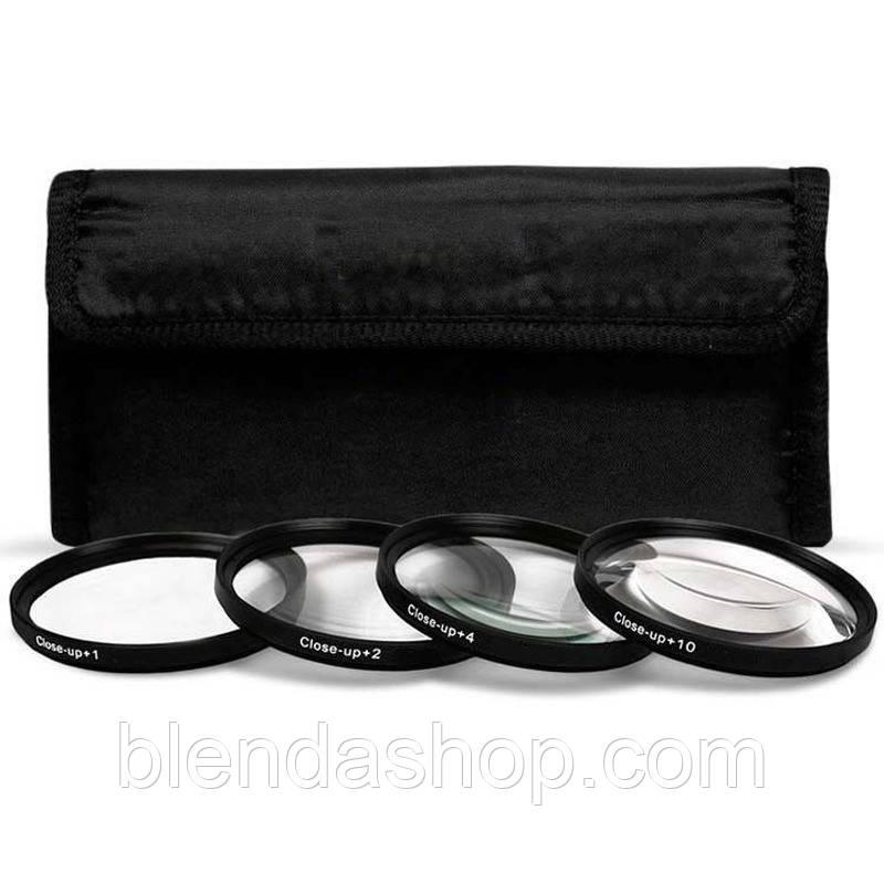 Набор светофильтров - макролинз CLOSE UP +1 +2 +4 +10 диаметром 52mm - 4 штуки