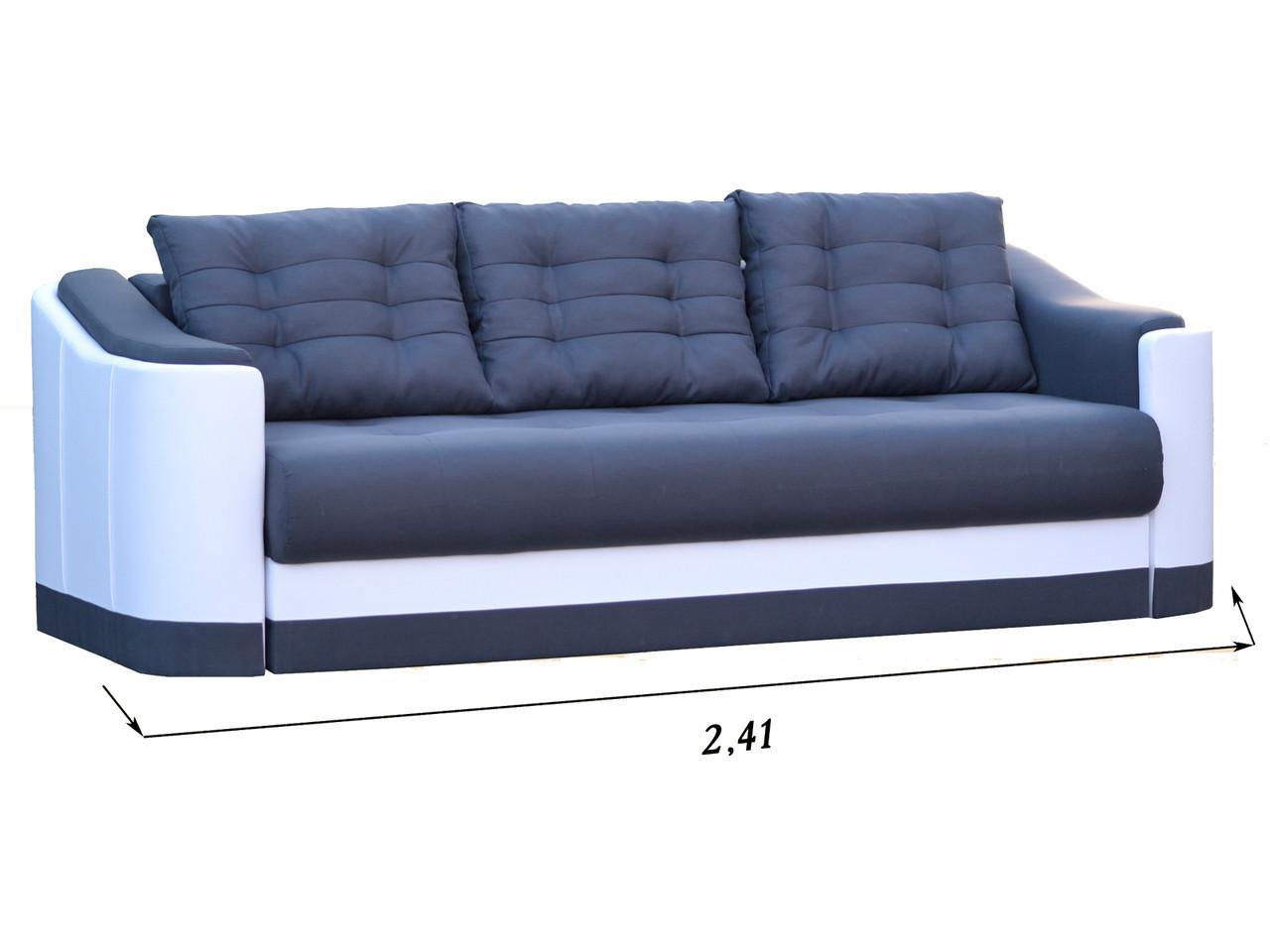 Мягкий диван Нарни