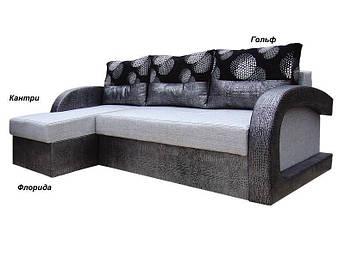 Угловой диван Респект