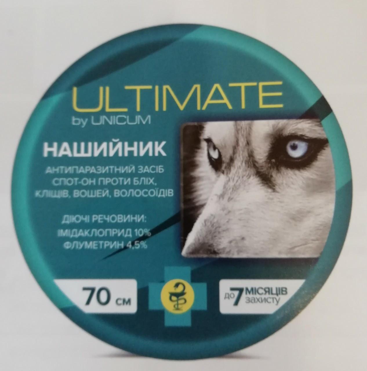 Нашийник Ultimate Ультімат для собак від бліх та кліщів 70 см